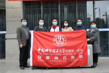 安徽省、医師2人をイランに派遣 中国の専門家チームに参加