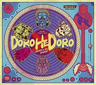 TVアニメ『ドロヘドロ』新EDのノンクレジット映像、EDテーマアルバムの詳細発表!