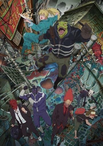 TVアニメ『ドロヘドロ』1日限定 OVA「魔のおまけ」を24時間限定公開!