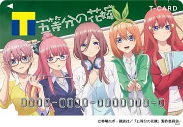 TVアニメ第2期にも期待!「五等分の花嫁」デザインのTカードが3月31日より発行スタート