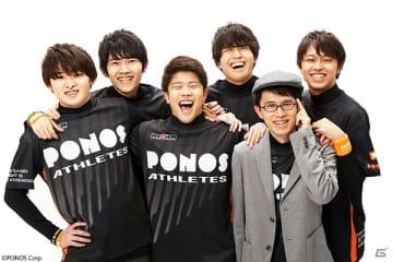 プロゲーマーチーム「PONOS」の新メンバーとしてKK選手と焼き鳥選手が加入!「クラロワリーグ イースト」に参戦