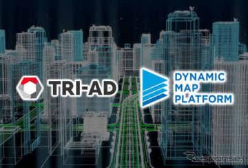TRI-ADとDMP、自動運転用高精度マップ更新の実証実験を開始