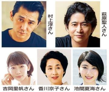 主演に萩原聖人さん、村上淳さん 映画「島守の塔」 吉岡里帆さんも出演