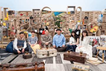 乃木坂46 齋藤飛鳥、高山一実、バナナマン日村が主役のゲームに登場&関連TV番組出演!