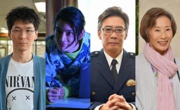 綾野剛&星野源がW主演『MIU404』レギュラーキャストと1話ゲストに声優・平野文が出演決定