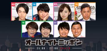 『乃木坂46のオールナイトニッポン』、全局中の同時間帯で聴取率単独首位に!