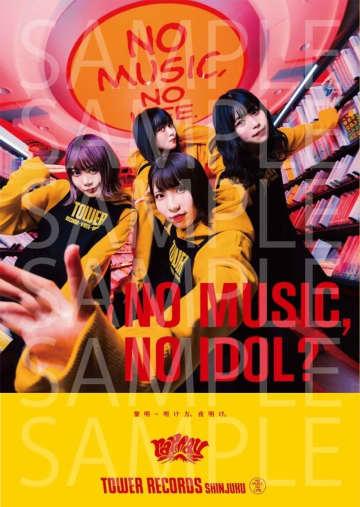 raymay、タワーレコード「NO MUSIC, NO IDOL?」初登場!