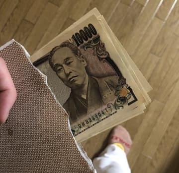 驚きの現金支給 「ともき」(@tomoki901)さんのツイートより