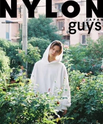 『NYLON guys JAPAN KAI STYLE BOOK MINI EDITION』 (c)NYLON guys JAPAN