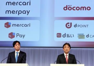 ドコモとメルカリ スマホ決済で提携(写真:つのだよしお/アフロ)