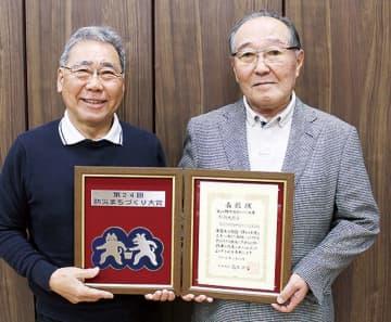 森田会長(右)と熊谷事務局長