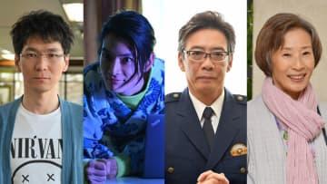 TBS 4月の金ドラ『MIU404』の個性あふれるキャラクターたちが発表