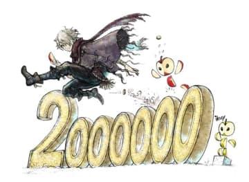 『オクトパストラベラー』世界累計販売数200万本突破!スイッチ/Steamで50%オフセール開催