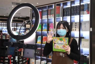 北京市の書店が営業再開 ネットと店舗の融合で読書体験を豊かに