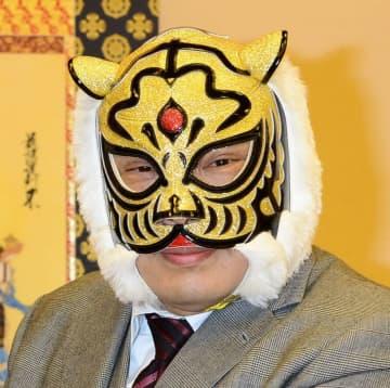 初代タイガーマスク・佐山サトル