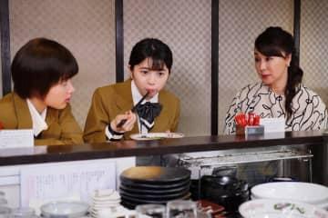 『ラーメン大好き小泉さん 二代目!』に浅野ゆう子、大貫勇輔、寺門ジモン、ミルクボーイが出演