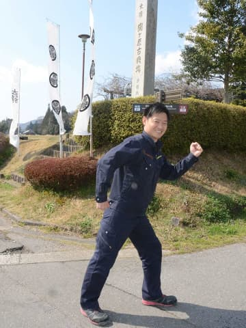【ぎふ聖火の道】古戦場発信へ加速 関ケ原町