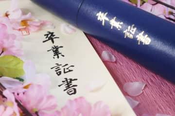 NEWS小山慶一郎&加藤シゲアキ、卒業を迎えるファンへメッセージ