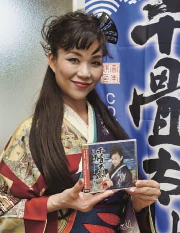 新曲「千畳太鼓」を発売する宮本静さん