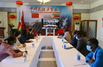 中国、アフリカと感染予防・抑制に関する専門家ビデオ会議開催