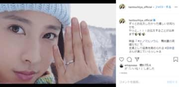 """土屋太鳳、左手薬指に指輪の""""匂わせ""""に批判殺到「ひたすら不快」「どんだけかまってちゃん」"""