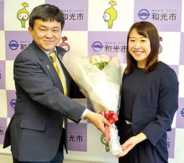 トラック世界選手権優勝を祝して、松本武洋市長(左)から花束を贈呈される梶原悠未さん=和光市役所