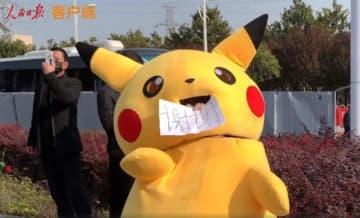 ピカチュウ姿で医療チームを見送った武漢市民、その真意に中国ネット「涙があふれてきた」