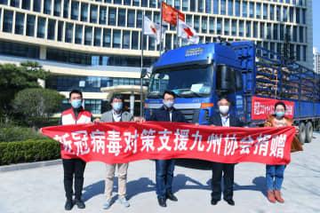 山東省に日本各地から感染対策物資届く