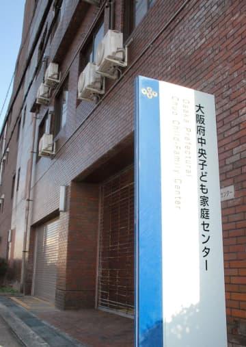 大阪府の児童相談所が入る建物=20日午後、大阪府寝屋川市