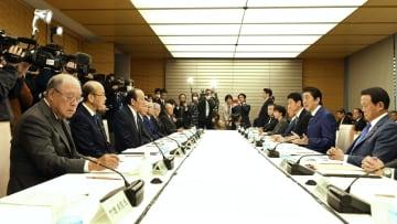 首相官邸で開かれた新型コロナウイルスの緊急経済対策の取りまとめに向けた会合=21日午後