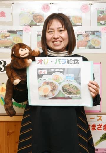 大会への興味を引くために、世界各国の味を紹介する「オリ・パラ給食」を考案。児童生徒の月1度の楽しみに