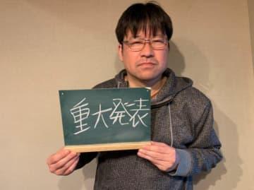 佐藤二朗「みたか、賀来賢人!」ラジオ冠番組が5分番組から25分番組に拡大!