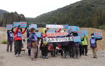 石木ダム付け替え県道着工10年 住民「まともな公共工事か」、抗議続け800回超