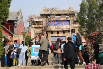 泰山風景区が一般開放を再開 山東省