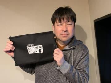佐藤二朗のレギュラー5分番組、25分番組に時間拡大!「正直荷が重い(笑)」