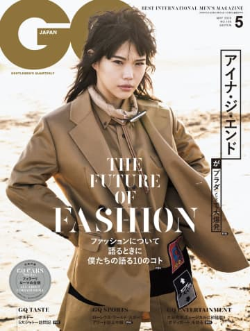 『GQ JAPAN』2020年5月号 Photographed by Hiroshi Kutomi@No.2 (C) 2020 CONDE NAST JAPAN. All rights reserved.