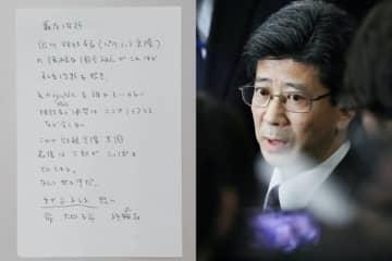 時事通信 赤木俊夫さんの遺書(左)と佐川理財局長(当時)