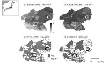 【首都大学東京・研究発表】もと湿地の水田が洪水の発生を抑制する