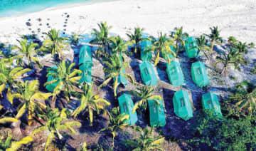 Sibakel Island in Mindanao to become quarantine zone for returning Filipinos from Malaysia. (Photo courtesy Mindanao Western Command)