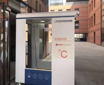画期的ハイテク装置が企業や学校の再開を後押し 天津市