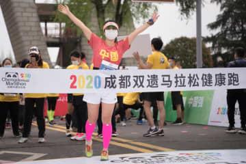 成都双遺マラソンヘルスラン、無事スタート 四川省