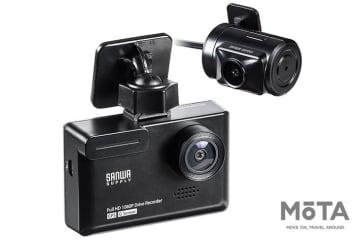 サンワサプライ 前後2カメラドライブレコーダー 200-CARDR001