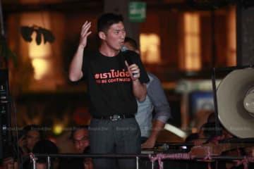 Former Future Forward leader Thanathorn Juangroongruangkit.