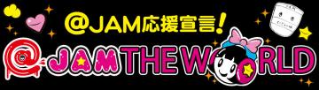 <@JAM>レギュラー番組、4月よりMixChannelより配信決定!