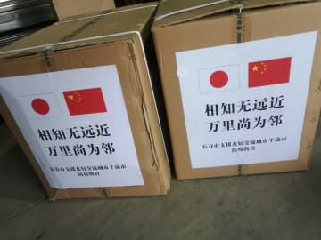 長春市、日韓両国の友好都市に感染防止物資を寄付