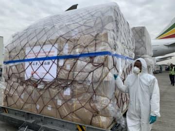 中国の援助物資、エチオピアに到着 アフリカ54カ国の新型肺炎対策を支援