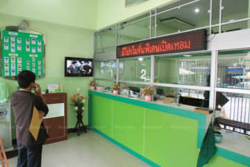 Inside a BMA pawnshop on Pradiphat Road. (File photo)