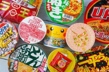 【2020年】日本人都吃這些泡麵當宵夜!征服老中青三代的日本泡麵10選