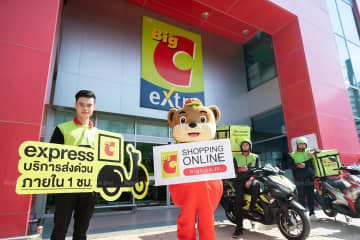 Big C's new express service promises home delivery within one hour.