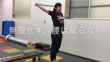 ヴィクトリーナ姫路がストレッチ動画をSNSで発信/堀込奈央選手